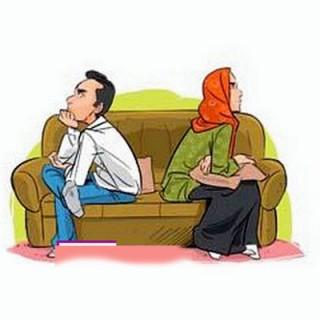 ریشههای اختلاف همسران