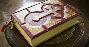 تثلیث از منظر واژهشناسی و قرآن