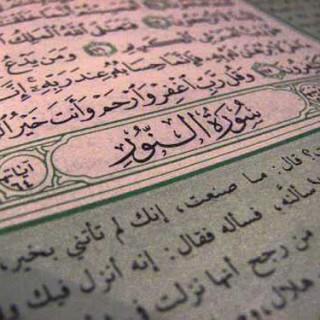 اگر تأثير ترجمه قرآن براي من بيشتر باشد آيا مي توانم فقط ترجمه آن را بخوانم؟ آيا اشكالي ندارد؟