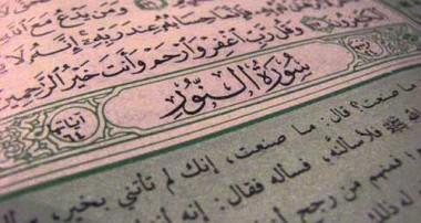 اگر تأثیر ترجمه قرآن برای من بیشتر باشد آیا می توانم فقط ترجمه آن را بخوانم؟ آیا اشکالی ندارد؟