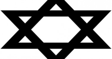آشنایی با آیین یهودیت(۱)