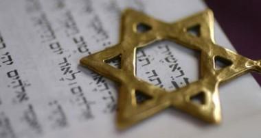مسأله شرّ از دیدگاه یهودیت