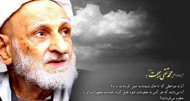 قرآن، داروی دردهای ظاهری و باطنی