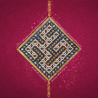 داستانهای ائمه: امام علی (ع): هشام و طاووس یمانی