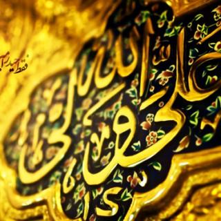 راه های نجات از مردن قلب ها در نگاه امام علی علیه السلام