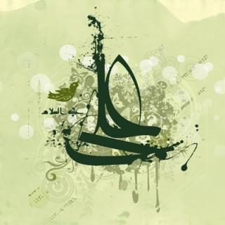 داستانهای ائمه : امام علی (ع) : شکایت از شوهر