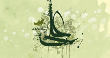 عدالت علی (ع) ، مرد مسیحی را مسلمان کرد