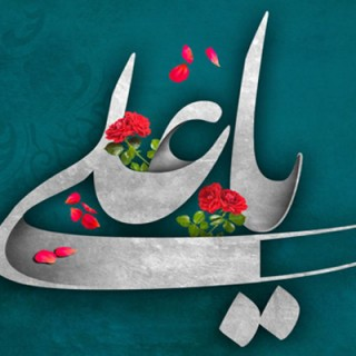 معرفت امام علی علیه السلام با حدیث نورانیت
