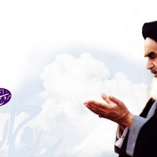 ذکر خدا در کلام امام خمینی (ره)