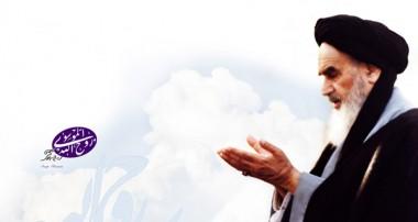 بایستههای اخلاقی از منظر امام خمینی (۲)