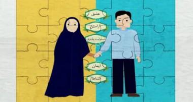 تفاوت های ارتباطی بین زن و مرد ( قسمت دوم )