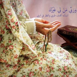 دعا ، توبه و استغفار