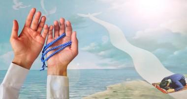 دعا و انقطاع الی الله (قسمت دوم)