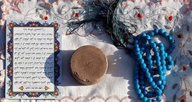 تسبيحات حضرت زهرا ـ سلام الله عليها ـ چگونه بوجود آمد؟
