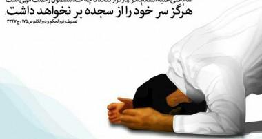 ميدانيم كه هر عمل خوبي در شب قدر ثوابش معادل هزار عمل، بلكه بيشتر است، حال اگر كسي تا شب قدر نماز نخواند و فقط در شب قدر نماز بخواند