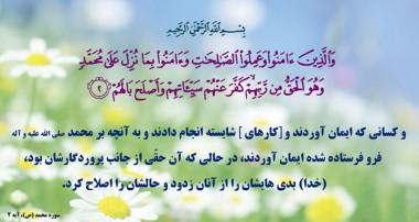 مواظبت بر حلال و حرام و کیفیت در عبادات