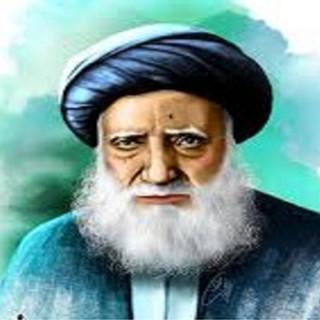 نامهی اخلاقی آیت الله سیدجمال الدین گلپایگانی