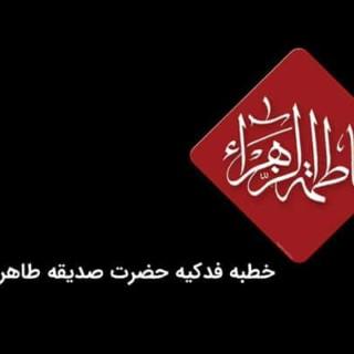 عزت اسلامی